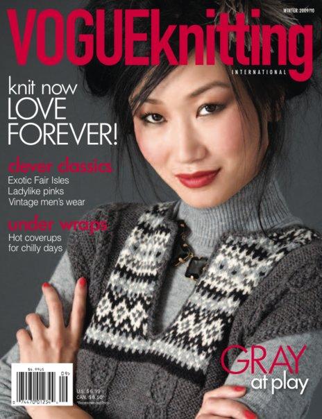 Knitting Magazine Cover : Babetta s yarn and gifts magazines